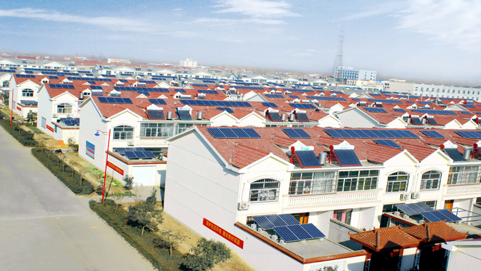 Lianyungang Photovoltaic Town